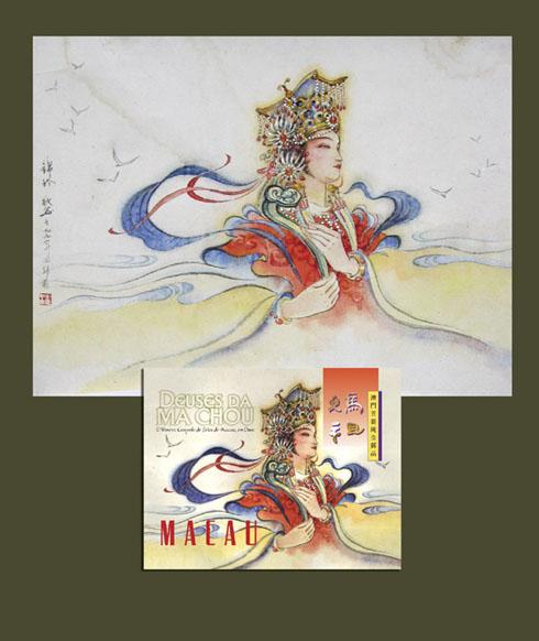 """名家 潘锦玲 绘画 国画 人物画 - 潘锦玲的作品""""妈祖"""""""